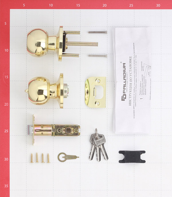Ручка-защелка Palladium 607 PB ET с ключом и фиксатором (латунь)