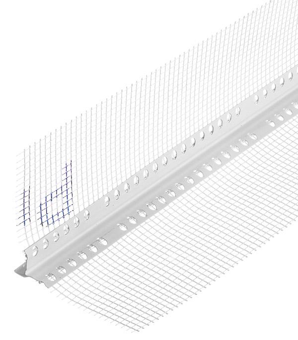 Профиль-капельник углозащитный  (пластиковый, с сеткой из стекловолокна) 100х100 мм, 2,5 м цена