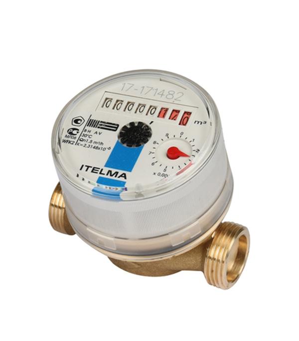 Счетчик холодной воды WFK20 D080 Ду=15 мм L=80 мм цена