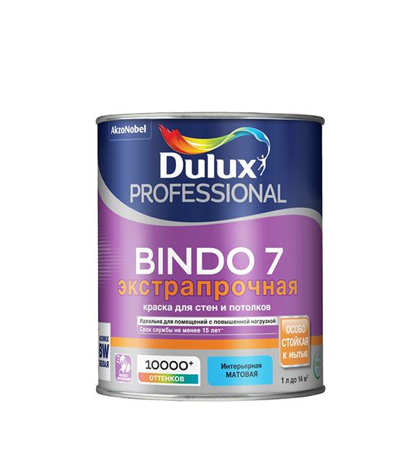 Краска водно-дисперсионная Dulux Bindo 7 экстрапрочная моющаяся основа ВС 1 л
