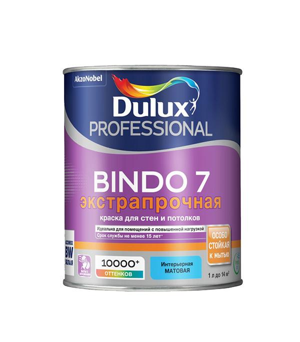 Краска водно-дисперсионная Dulux Bindo 7 экстрапрочная моющаяся белая основа BW 1 л