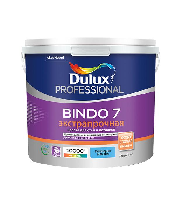 Краска водно-дисперсионная Dulux Bindo 7 экстрапрочная моющаяся белая основа BW 2,5 л