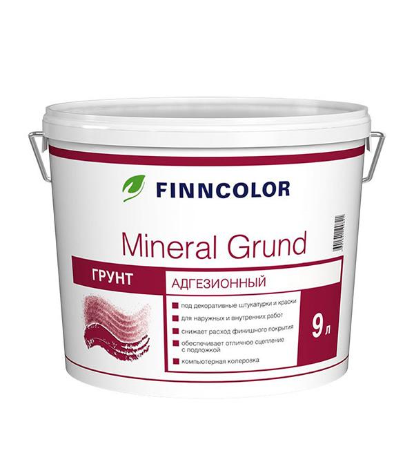 цены на Грунт адгезионный Finncolor MINERAL GRUND 9 л  в интернет-магазинах