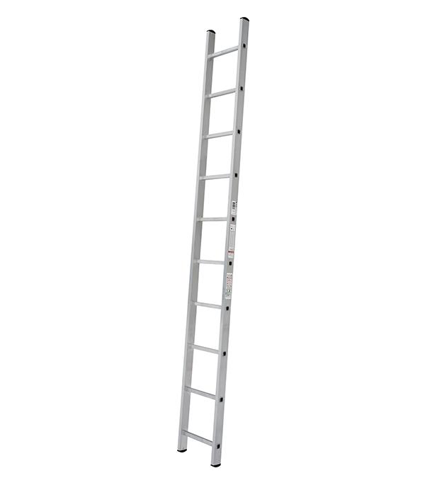 Лестница приставная Новая высота односекционная алюминиевая 1х10 лестница новая высота приставная 10 ступеней
