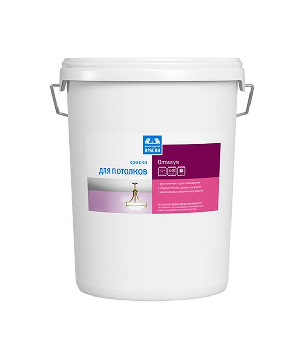 Краска водно-дисперсионная для потолка Ленинградские Краски Оптимум белая 40 кг