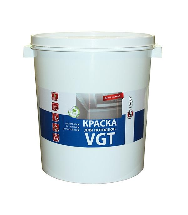 Краска водно-дисперсионная для потолка VGT Белоснежная 45 кг