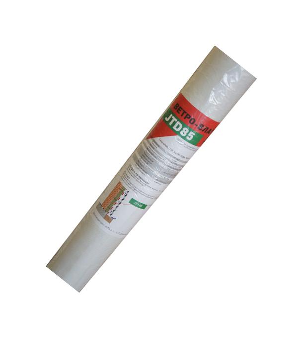 Ветро-влагозащита для стен/фасадов JTD 85 75 кв.м стоимость