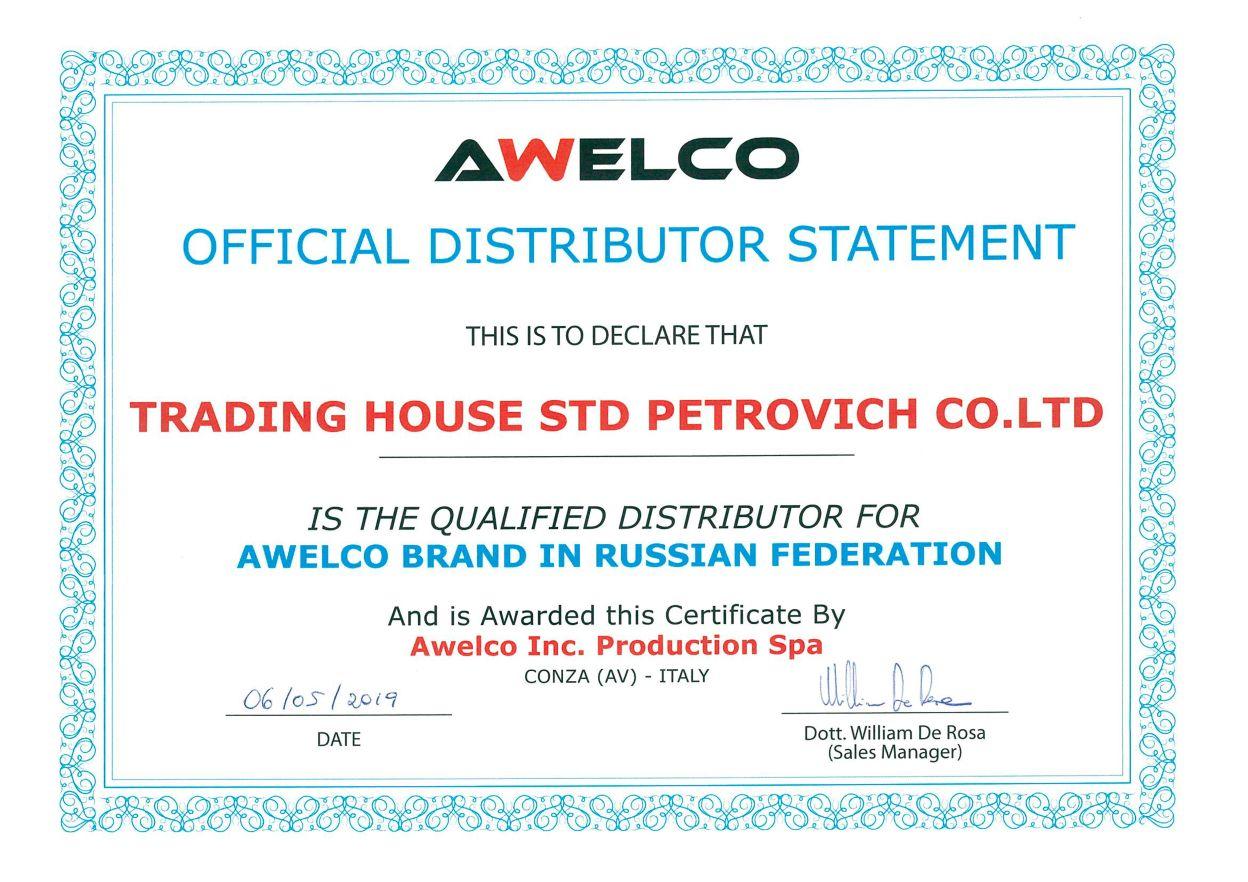 Сварочный аппарат инверторного типа Awelco MIKROMIG 1700 (59000RP) MMA