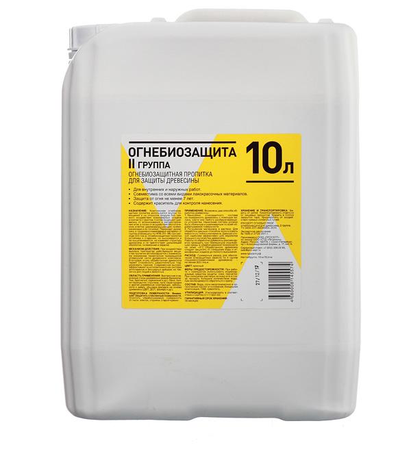 цена на Антисептик огнебиозащита II группа 10 л с индикатором