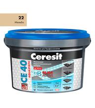Затирка Церезит СЕ 40 aquastatic №22 мельба 2 кг