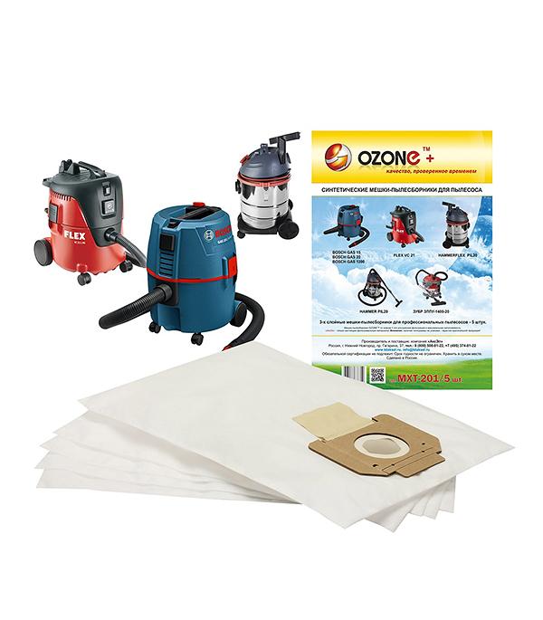 Мешок для пылесоса OZONE (MXT-201/5) 20 л синтетическая ткань (5 шт.) мешок ozone xt 5031