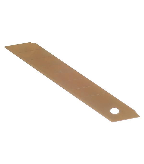 цена Лезвие для ножа Brigadier 18 мм прямое (5 шт.) титановое покрытие онлайн в 2017 году