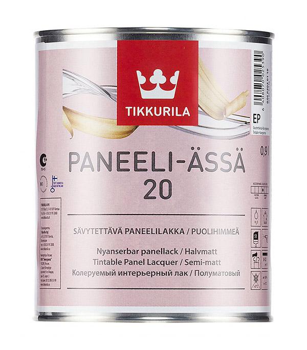Лак акриловый интерьерный Tikkurila Paneeli-Assa 20 основа EP бесцветный 0,9 л полуматовый лак водоразбавляемый paneeli аssа основа ep полуматовый тиккурила 2 7 л