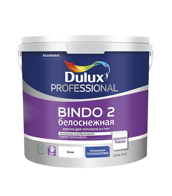 Краска водно-дисперсионная для потолка Dulux Bindo 2 белая 2,5 л стоимость