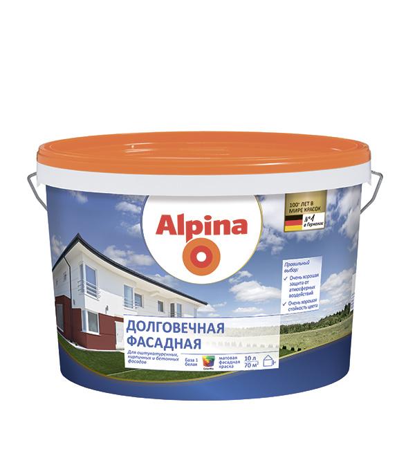 Краска водно-дисперсионная фасадная Alpina Долговечная белая база 1 10 л