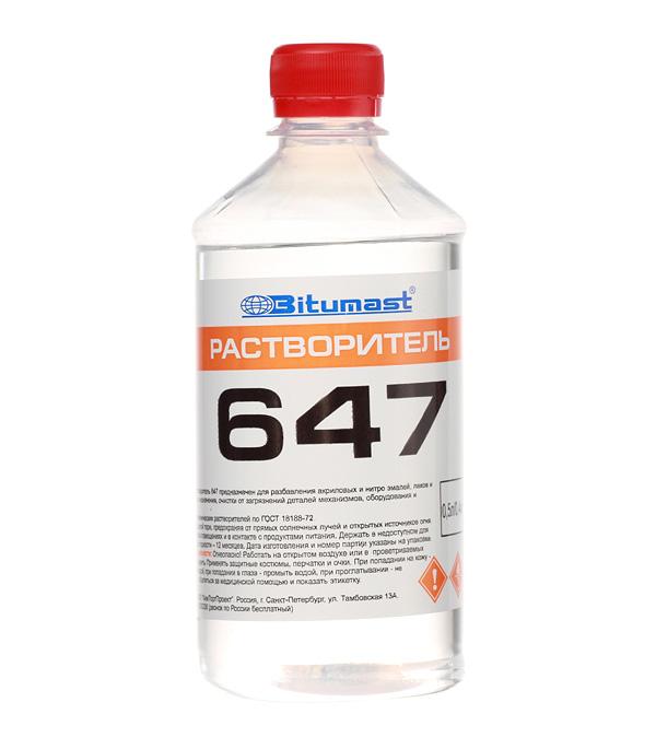 Растворитель 647 Bitumast 0,4 кг/0,5 л ГОСТ