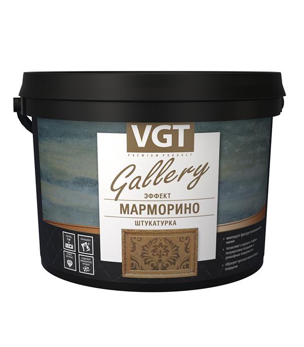 Штукатурка декоративная VGT эффект марморино 16 кг штукатурка gallery vgt морской бриз золото 1 мв 107 1 кг