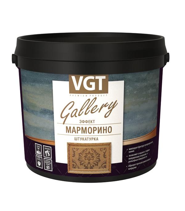 Штукатурка декоративная VGT эффект марморино 8 кг штукатурка gallery vgt морской бриз золото 1 мв 107 1 кг