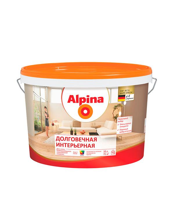 Краска водно-дисперсионная Alpina Долговечная Интерьерная моющаяся белая база 1 10 л