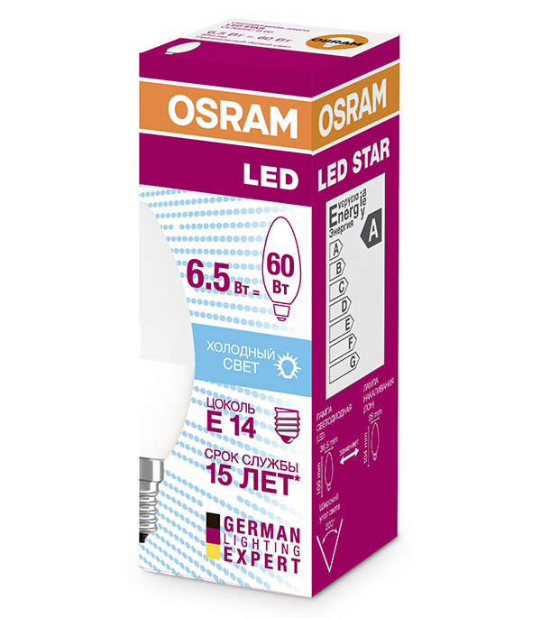 Лампа светодиодная OSRAM E14 свеча 6,5 Вт 4000 К дневной свет эпра osram qt fit8 2х18 220 240
