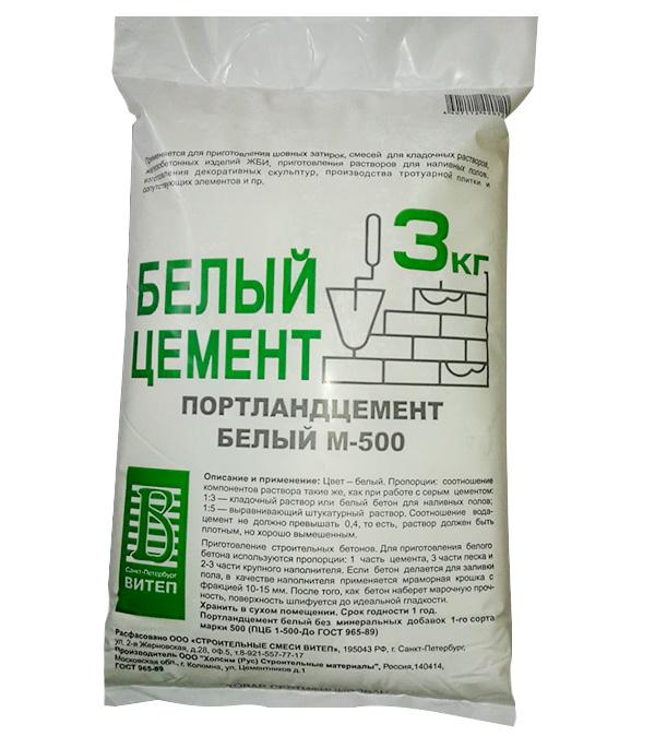 белый цемент пропорции