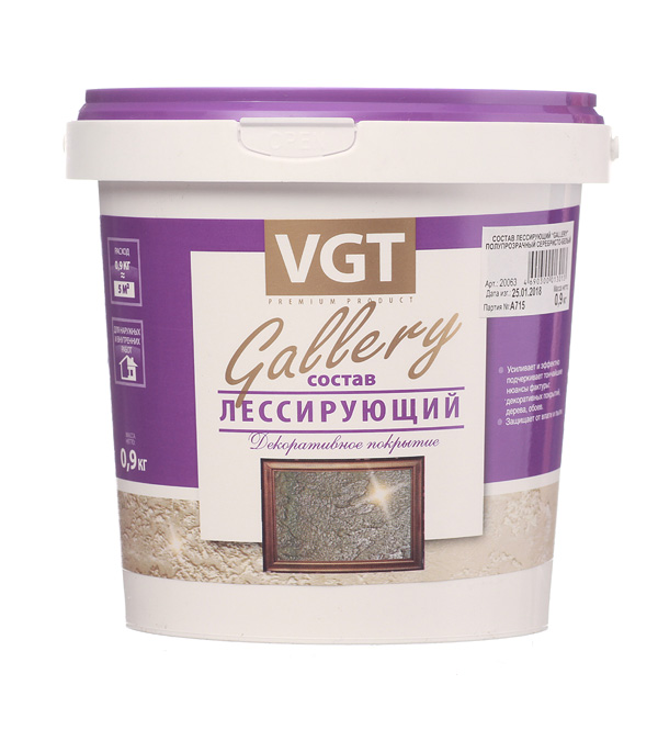 Состав лессирующий VGT Gallery серебристо-белый 0,9 кг