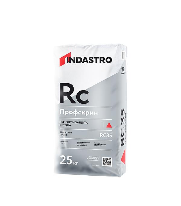 цена на Ремсостав Indastro Профскрин RC35 25 кг