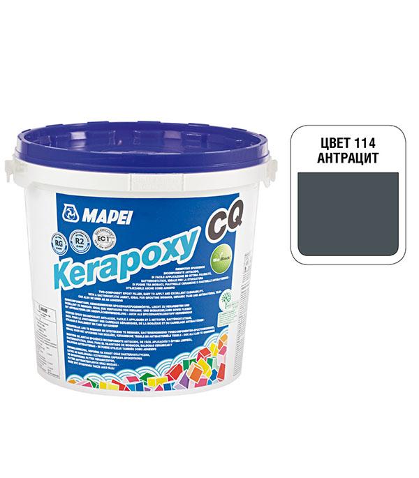 Затирка эпоксидная Mapei Kerapoxy CQ 114 антрацит 3 кг