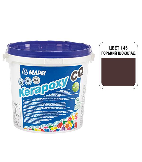 Фото - Затирка эпоксидная Mapei Kerapoxy CQ 146 Горький шоколад 3 кг автомойки