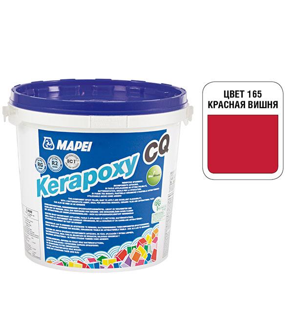 Затирка эпоксидная Mapei Kerapoxy CQ 165 Красная вишня 3 кг
