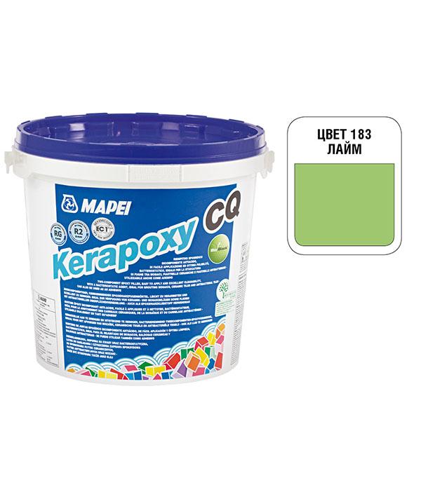 Затирка эпоксидная Mapei Kerapoxy CQ 183 Лайм 3 кг
