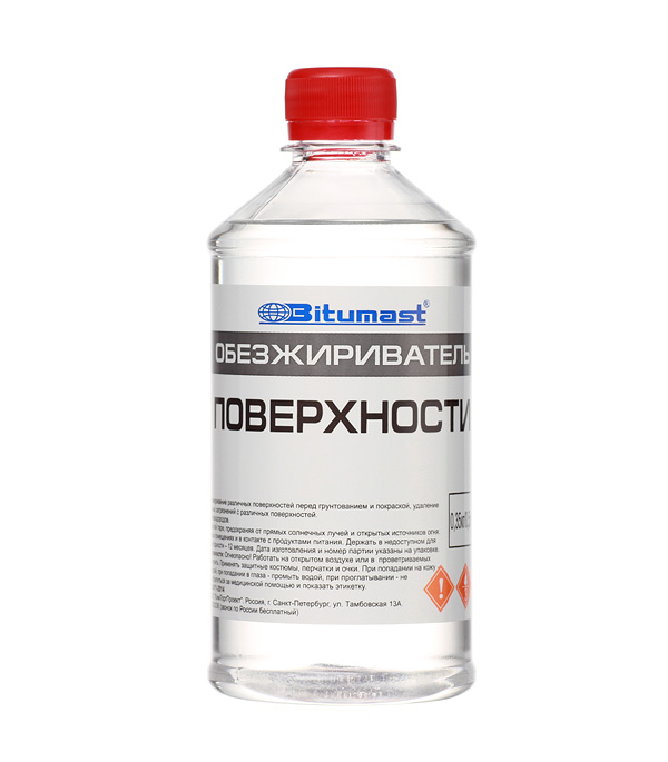 Обезжириватель Bitumast 0,35 кг/0,5 л