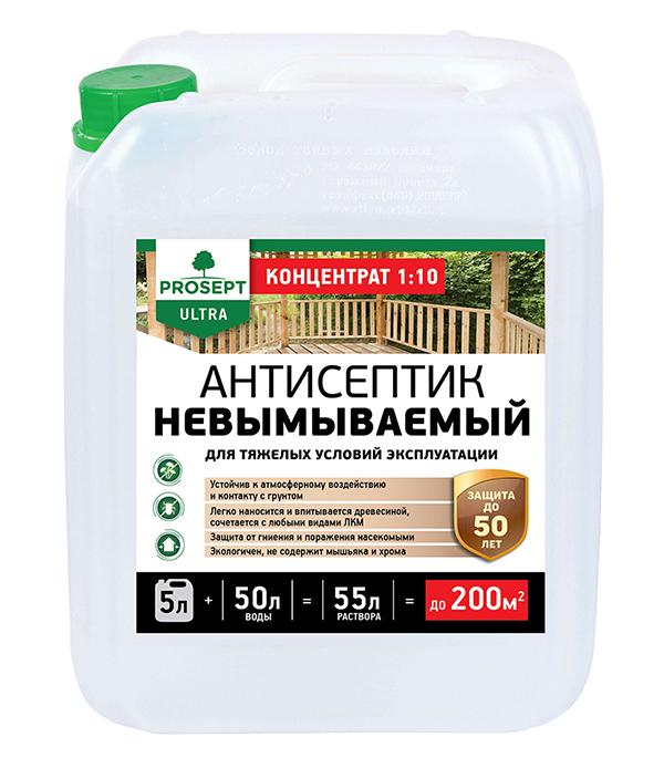 цена на Антисептик Prosept Ultra невымываемый для дерева биозащитный концентрат 1:10 5 л