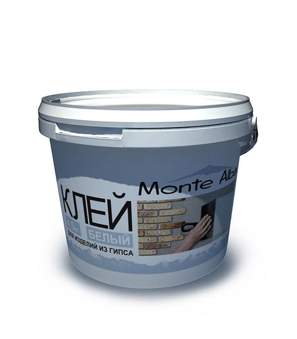 Клей гипсовый Monte Alba 4 кг клей для изделий из гипса monte alba 4 кг