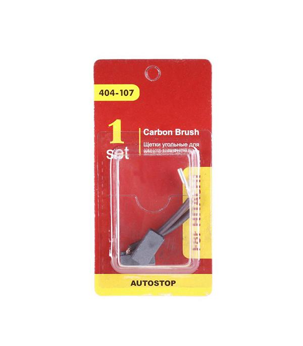 Фото - Щетки угольные для инструмента Hitachi 404-107 Аutostop (2 шт.) щетки угольные для инструмента bosch 404 319 аutostop 2 шт