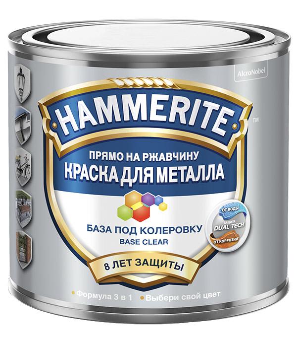 Краска по ржавчине Hammerite гладкая база BC глянцевая 0,47 л