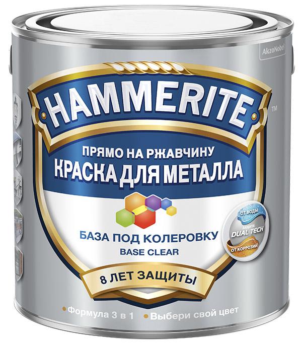 Краска по ржавчине Hammerite гладкая база BC глянцевая 2,35 л