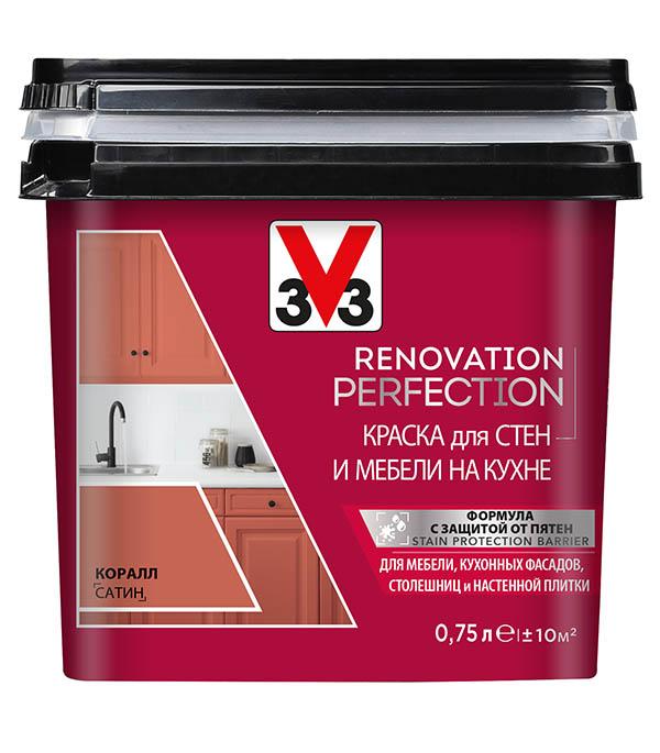Краска водно-дисперсионная V33  Renovation Perfection для кухни моющаяся корал 0,75 л стоимость