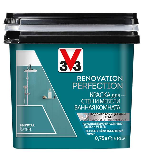 Краска водно-дисперсионная V33  Renovation Perfection для ванной моющаяся бирюза 0,75 л стоимость