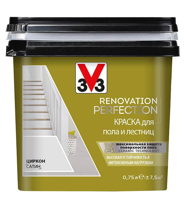 Краска водно-дисперсионная V33  Renovation Perfection для пола моющаяся циркон 0,75 л стоимость