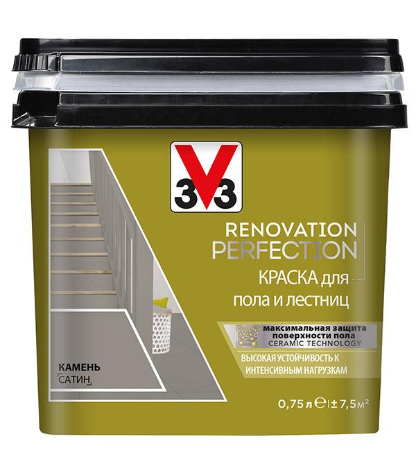 Краска водно-дисперсионная V33  Renovation Perfection для пола моющаяся камень 0,75 л стоимость