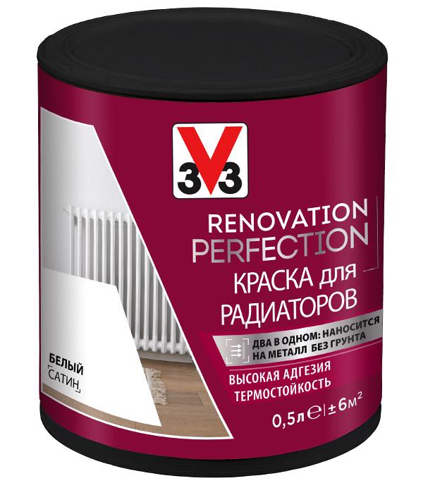 Фото - Краска для радиатора V33 Реновация белый 0.5 л отсутствует художественная обработка металла черные металлы железо чугун сталь