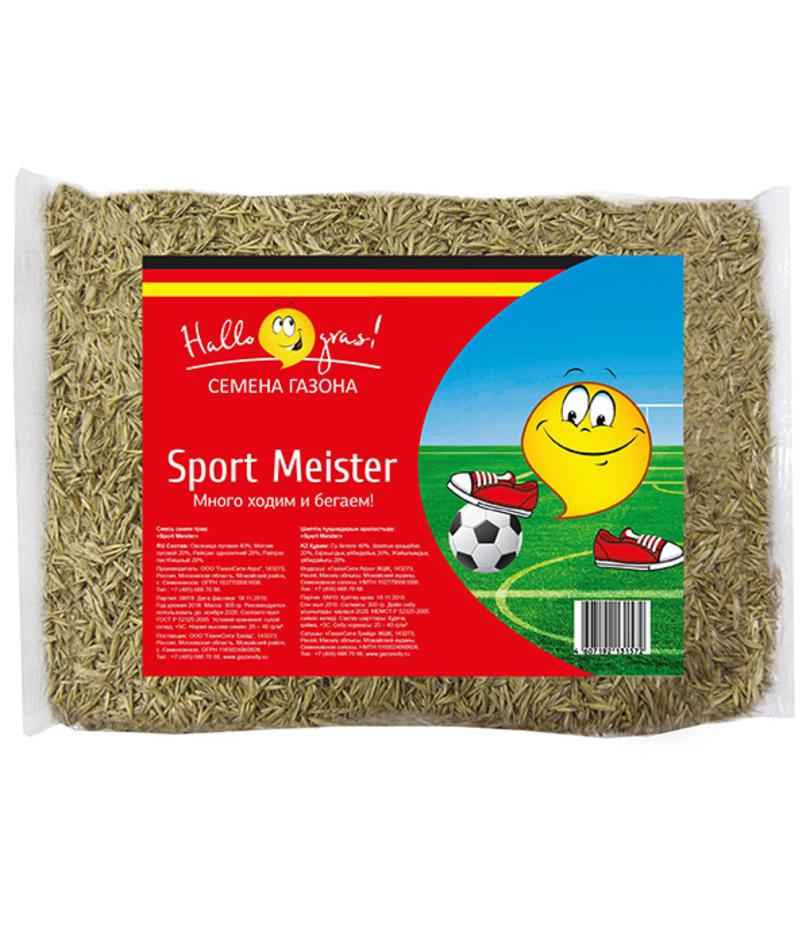 газонная трава семена спортивный газон купить