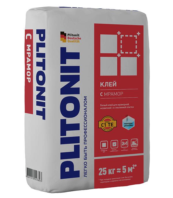 Клей для плитки, керамогранита, мозаики и камня Plitonit С Мрамор белый (класс С1) 25 кг