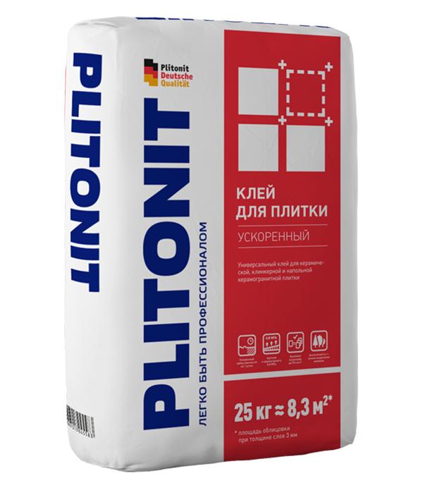 Клей для плитки Plitonit Ускоренный серый 25 кг фото