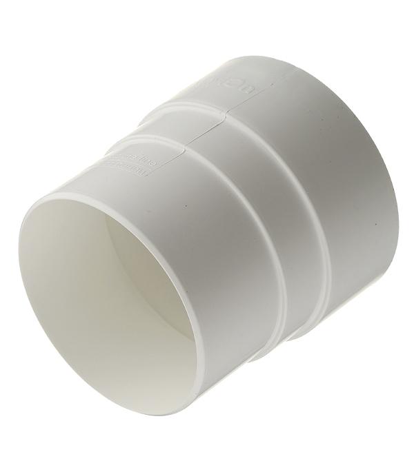 Муфта водосточной трубы Vinylon пластиковая соединительная d90 мм белая RAL 9003 муфта водосточной трубы vinyl on соединительная пластиковая d90 мм коричневая кофе