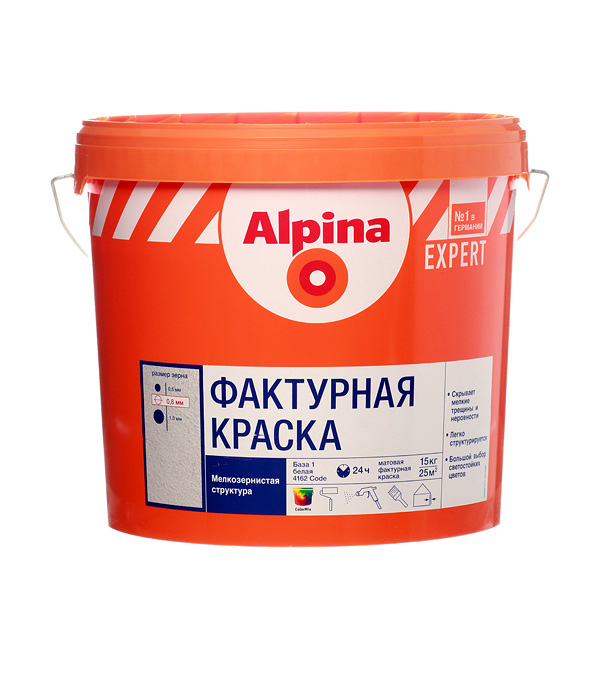 "Краска в/д фактурная Alpina Expert ""шуба"" фракция 0,1 – 0,63 мм база 1 белая 15 кг"