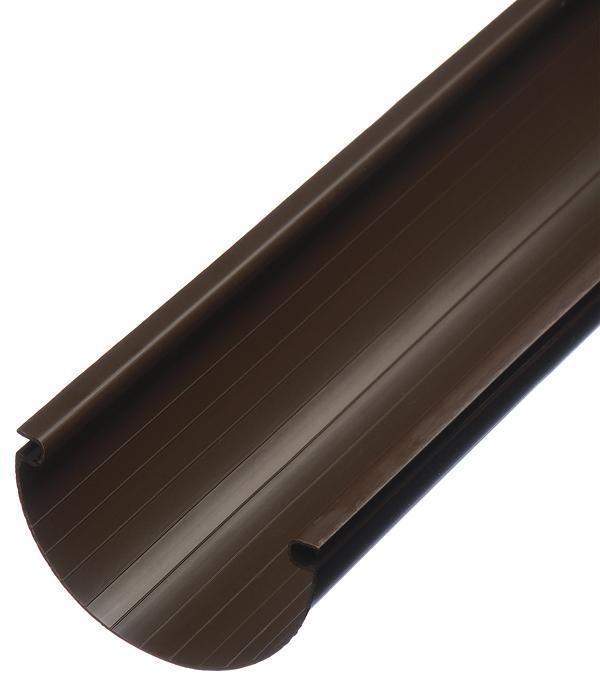 Желоб водосточный Vinylon пластиковый d125 мм 3 м кофе RAL 8017 стоимость