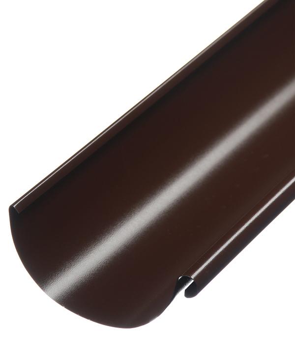 Желоб водосточный Grand Line металлический d125 мм 2,5 м коричневый RAL 8017 стоимость