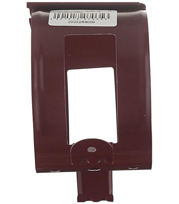 Кронштейн хомут труб Grand Line металлический на деревянную стену d90 мм красное вино RAL 3005 цена